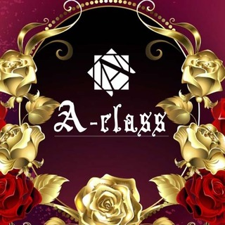 axisaclass.jpg